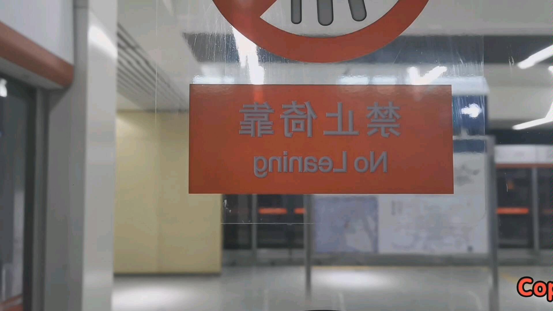 [S427]北京地铁八通线花庄→土桥左侧原声原速展望pov