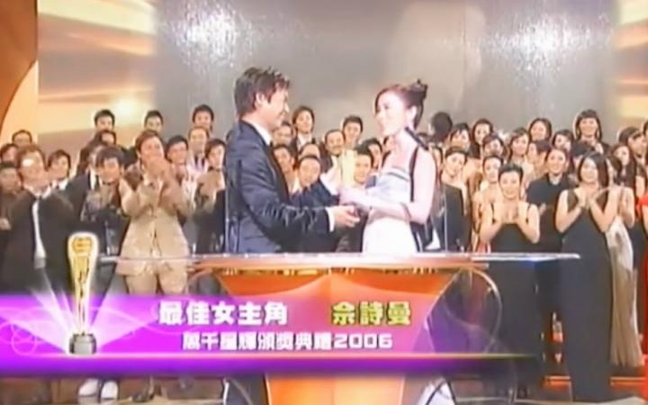 2009tvb万千星辉颁奖典礼获奖名单