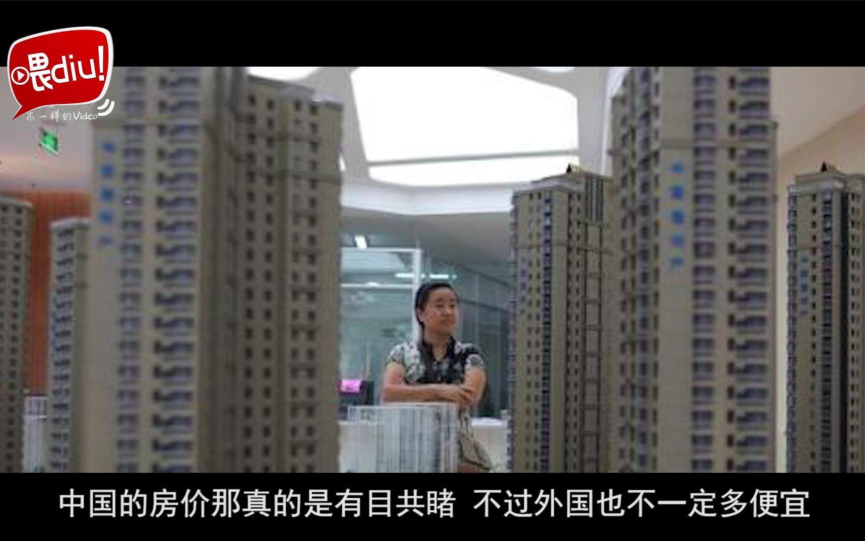 【喂你播】华为首次超越苹果,市场份额第二大;工商局调查拼多多