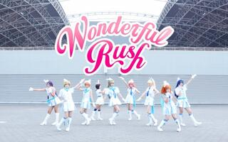【A-LIVE】WONDERFUL RUSH! cover