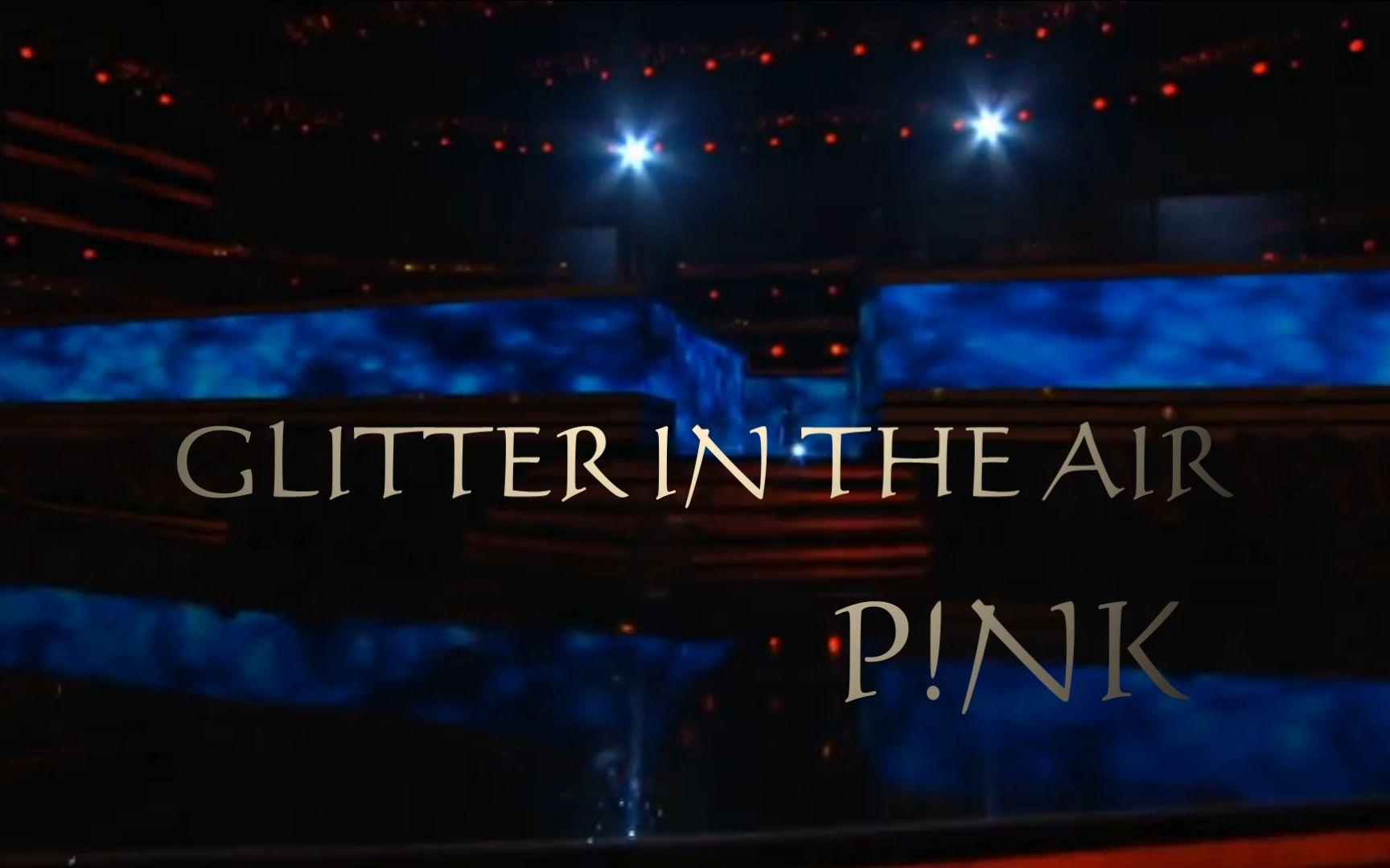 nk】glitter in the air - 2010年第52届格莱美现场