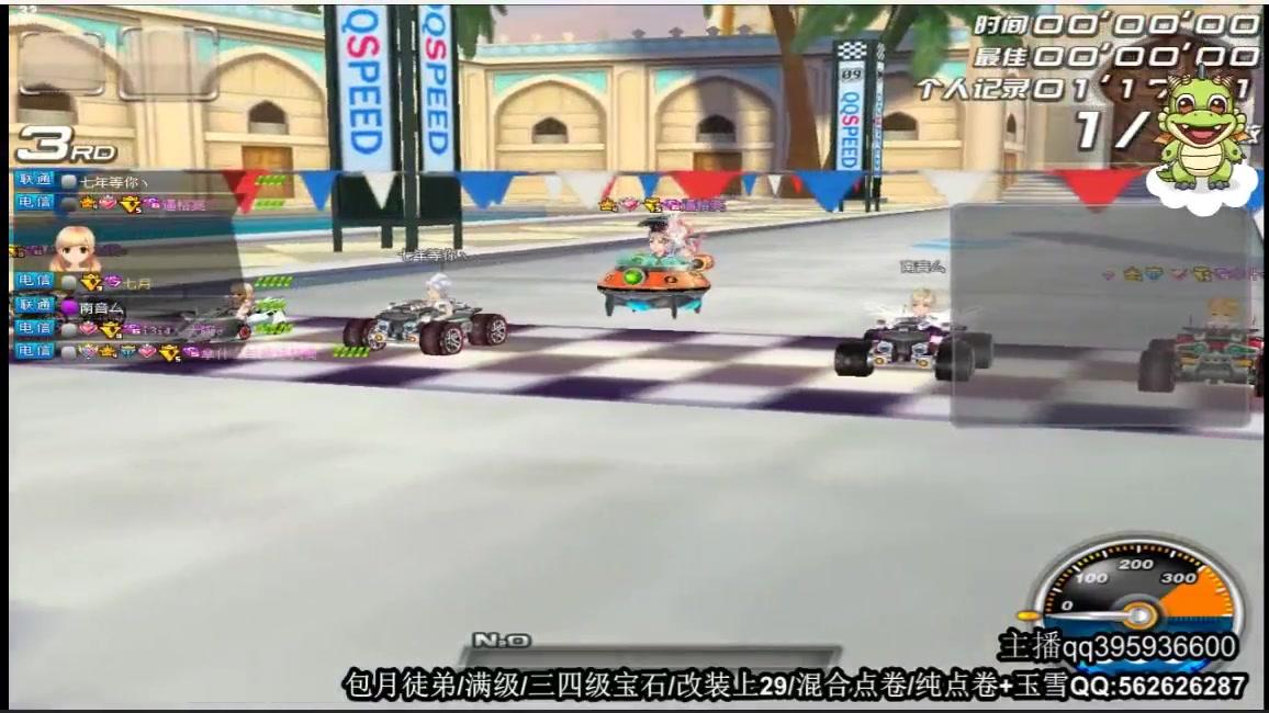 【qq飞车远古级赛车积木】边境甩完雷诺狂追飞碟强强强