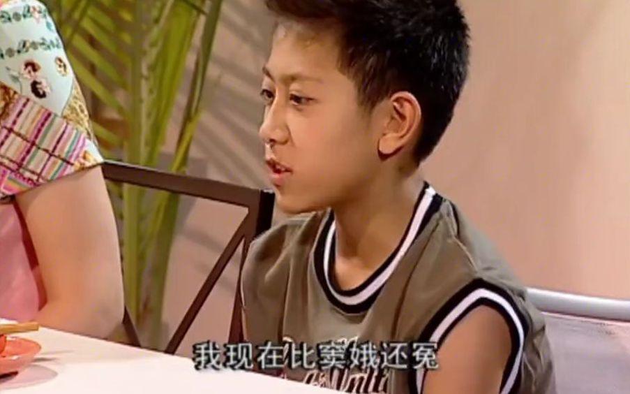 """刘星考试得""""第一名"""",却哭喊比窦娥还冤,刘梅得知真相竟喝螃蟹汤!"""