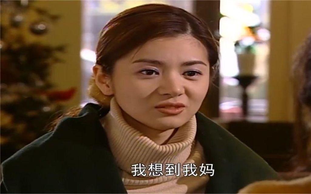 【人鱼小姐】雅俐瑛在婆家受了委屈,想到了妈妈,去找迎春诉苦.