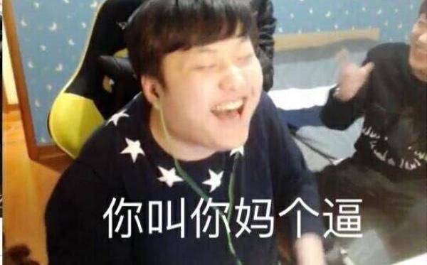 少主Shinyruo直播录像4.2 月底了???