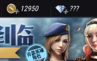 《穿越火线(CF)》【】(最新bug)我拥有无限钻石哈哈哈!!!(视频)