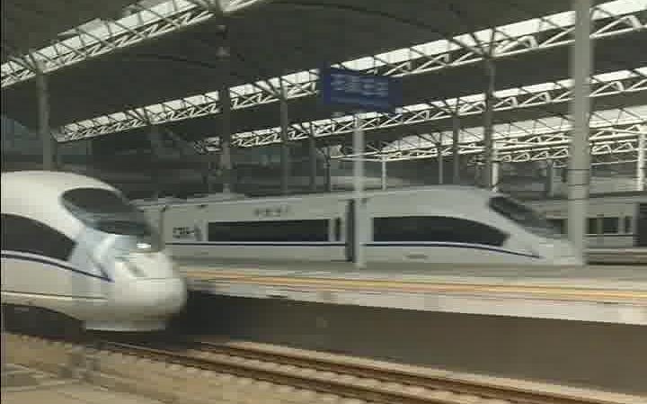 【铁路】高铁高速跨越石家庄站 (飞跃水帘洞)