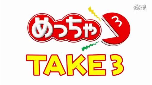 めちゃ2イケてるッ! - 13.02.23