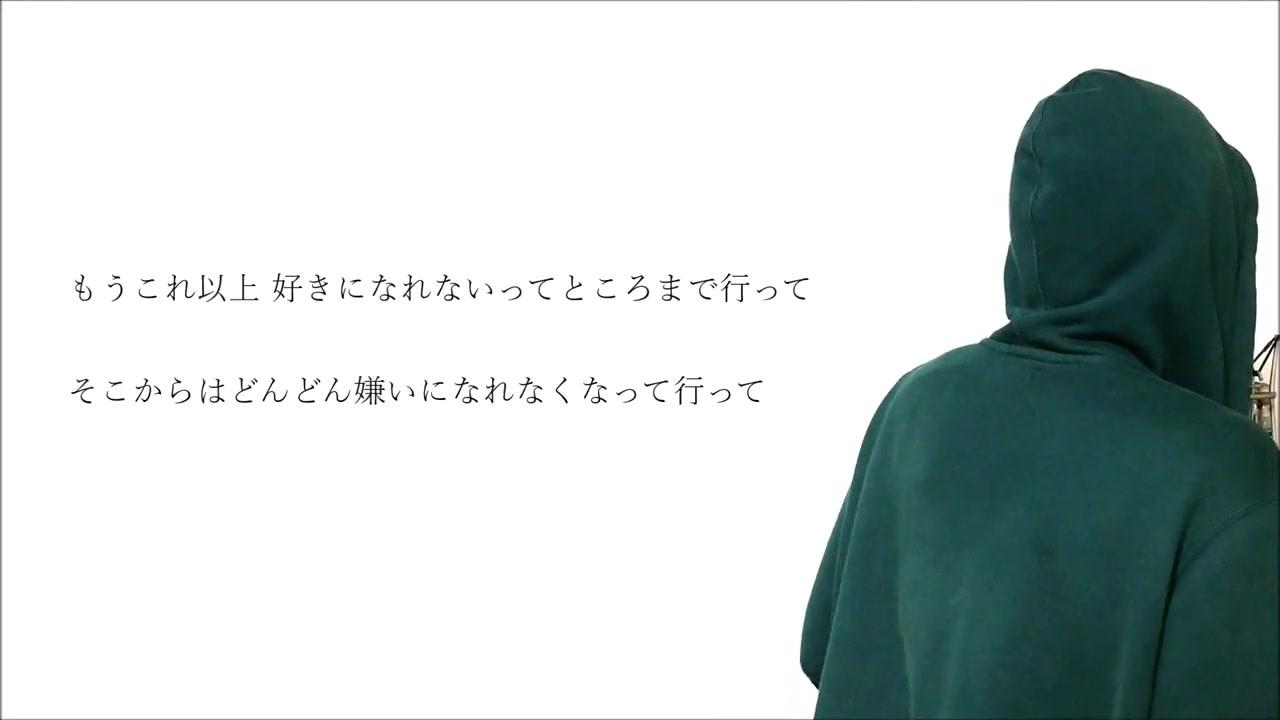 【フル歌詞付き】 SHOUT LOVE - UVERworld (monogataru cover)