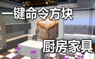 网络-搜索结果-哔哩哔哩弹幕厨房网-(视频绘制图中虚v网络图片