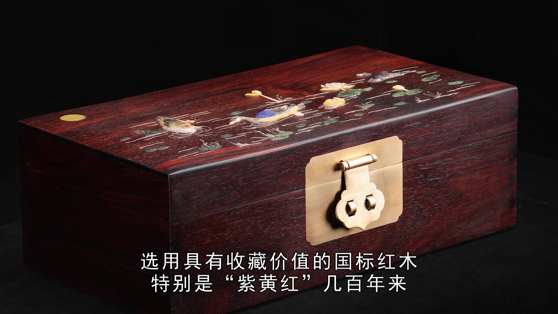 鉴赏红木家具_哔哩哔哩(-)つロ大不同形象墙设计图图片