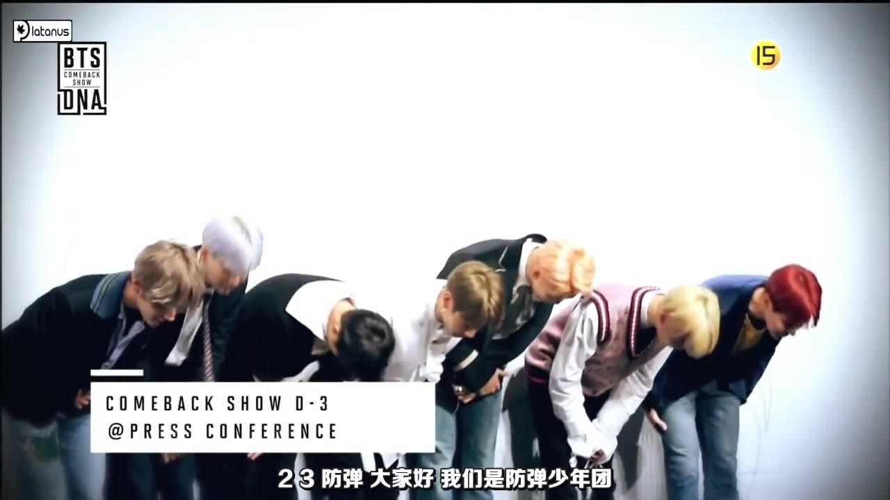 【小梧桐中字】BTS (防弹少年团)COMEBACK SHOW全场