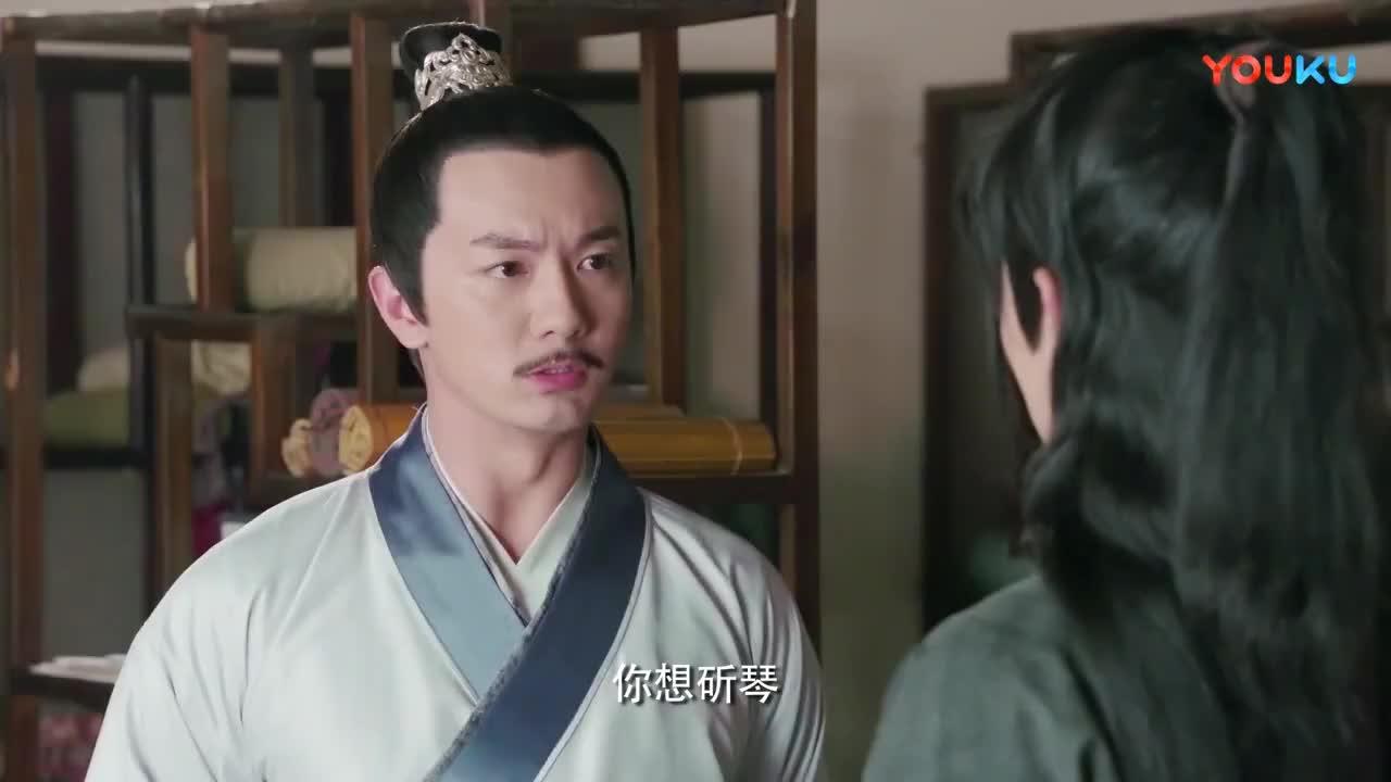 艳骨:掠影想要斫琴送给静姝,国师让他找一块会唱歌的木头!
