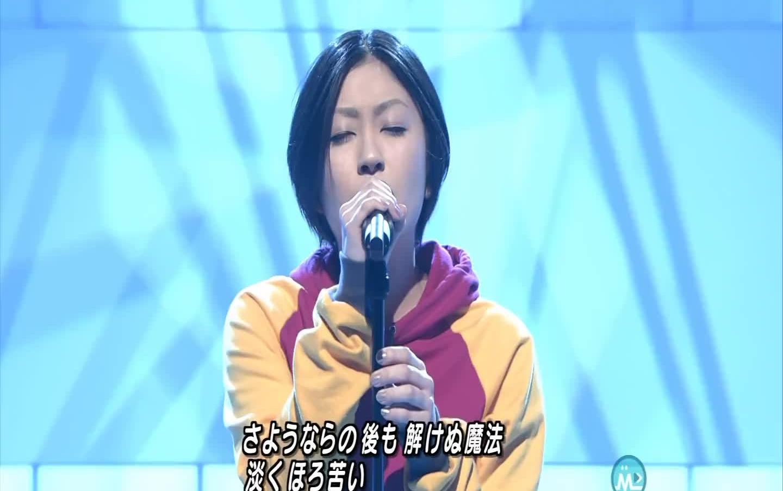 大冢爱星象仪mv_大冢爱 - 星象仪(2005.09.16 music station)日剧花样