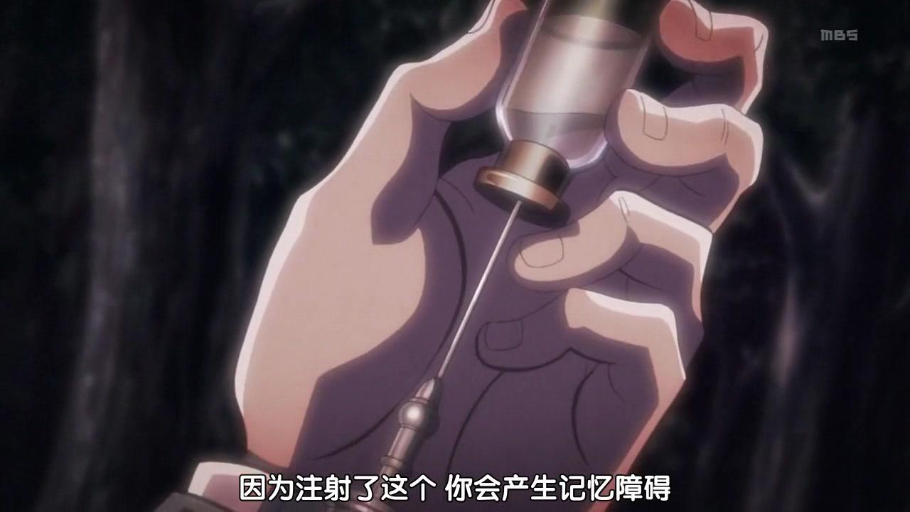 【进击的巨人的秘密】