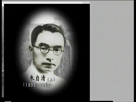 【央视纪录片】二十世纪中国文化名人 100集全