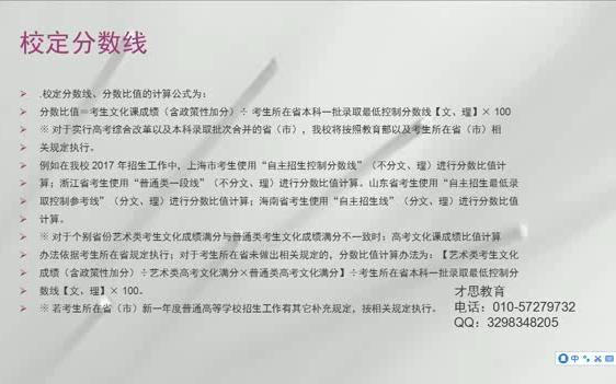 2019北京电影学院广告导演艺考考试科目