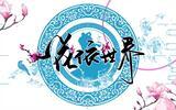 《圣斗士星矢》上海话(小短腿叔可米) 【子夜三函】江南皮给厂倒闭老!