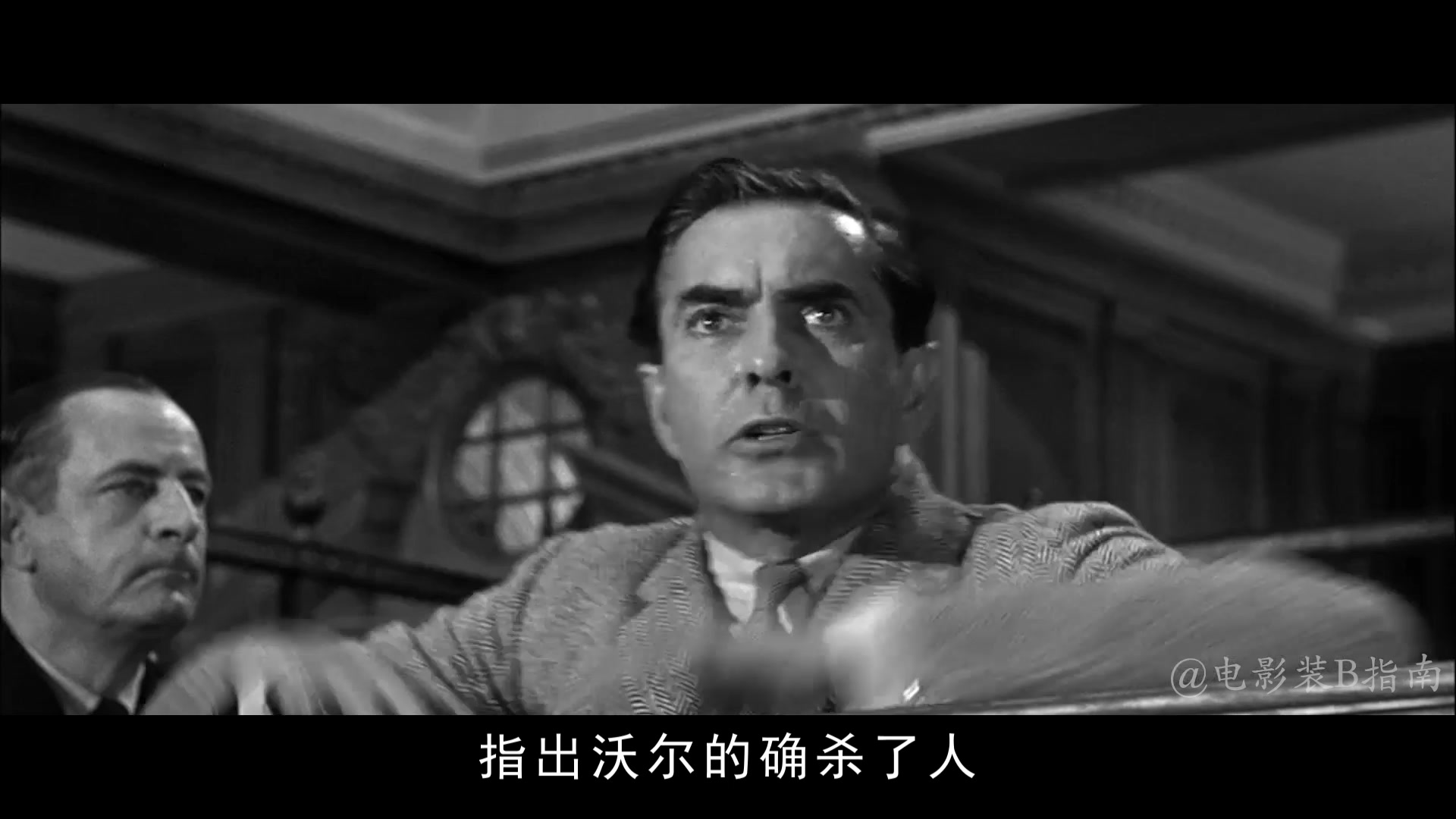 1957年拍的到现在都没人能超越的高分悬疑片《控方证人》观影装逼指南。