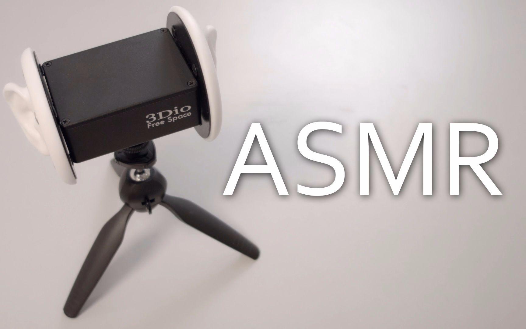 【b站】【LKs】深度科普ASMR与人头录音 - ACG17.COM