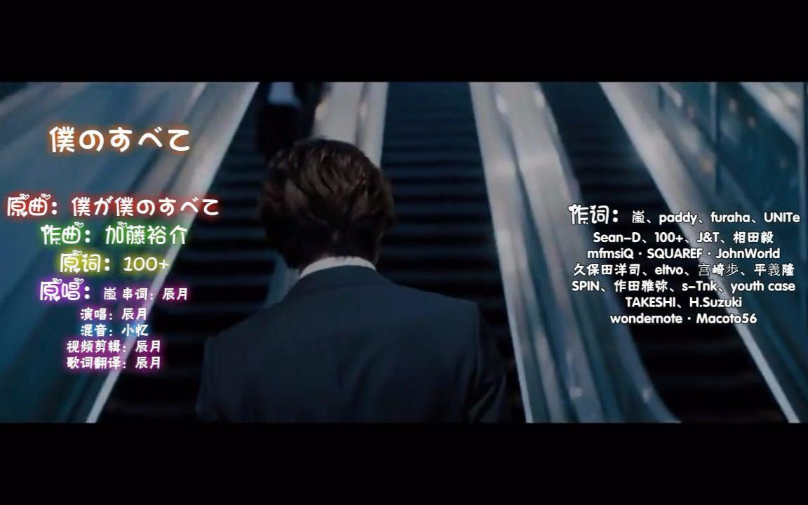 岚 love so sweet pv youtube