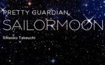 美少女战士Sailor Moon Crystal STAFF采访
