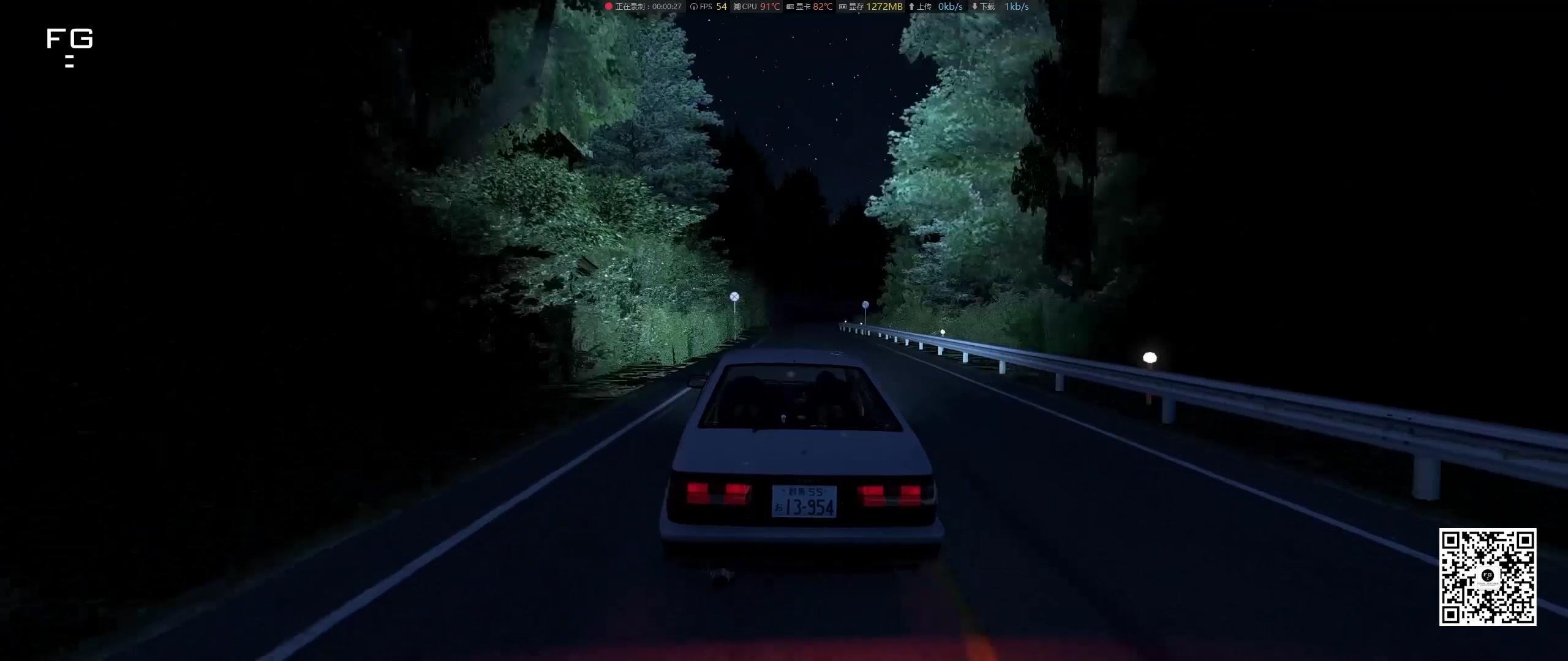 gta5ae86夜跑秋名山fg影视出品