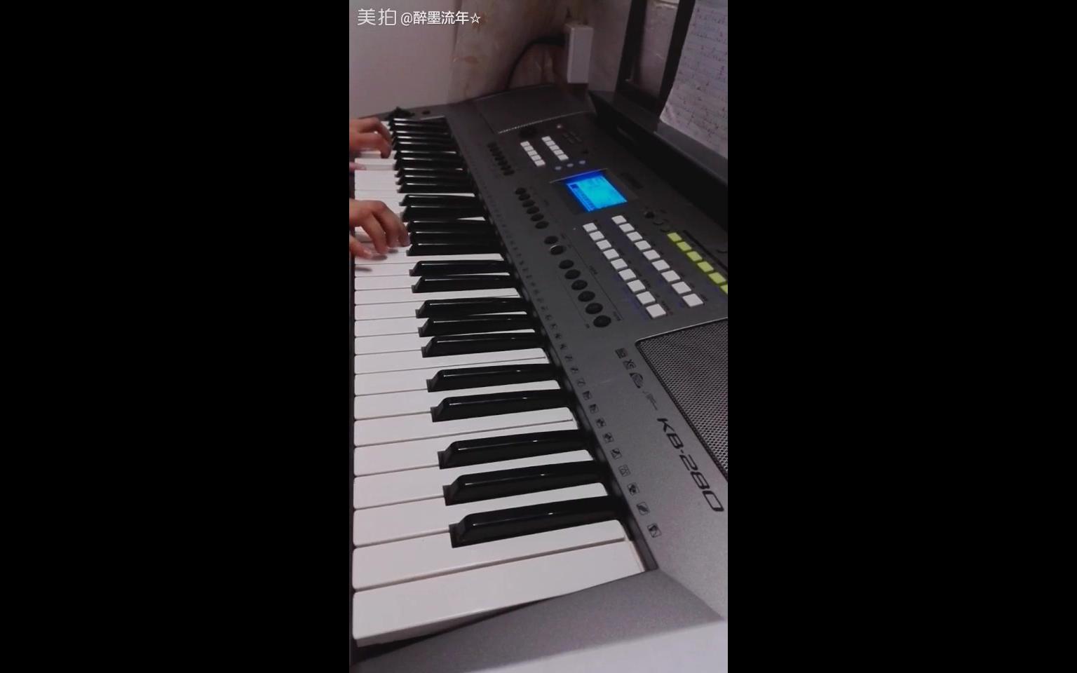 电子琴《西游记》主题曲图片