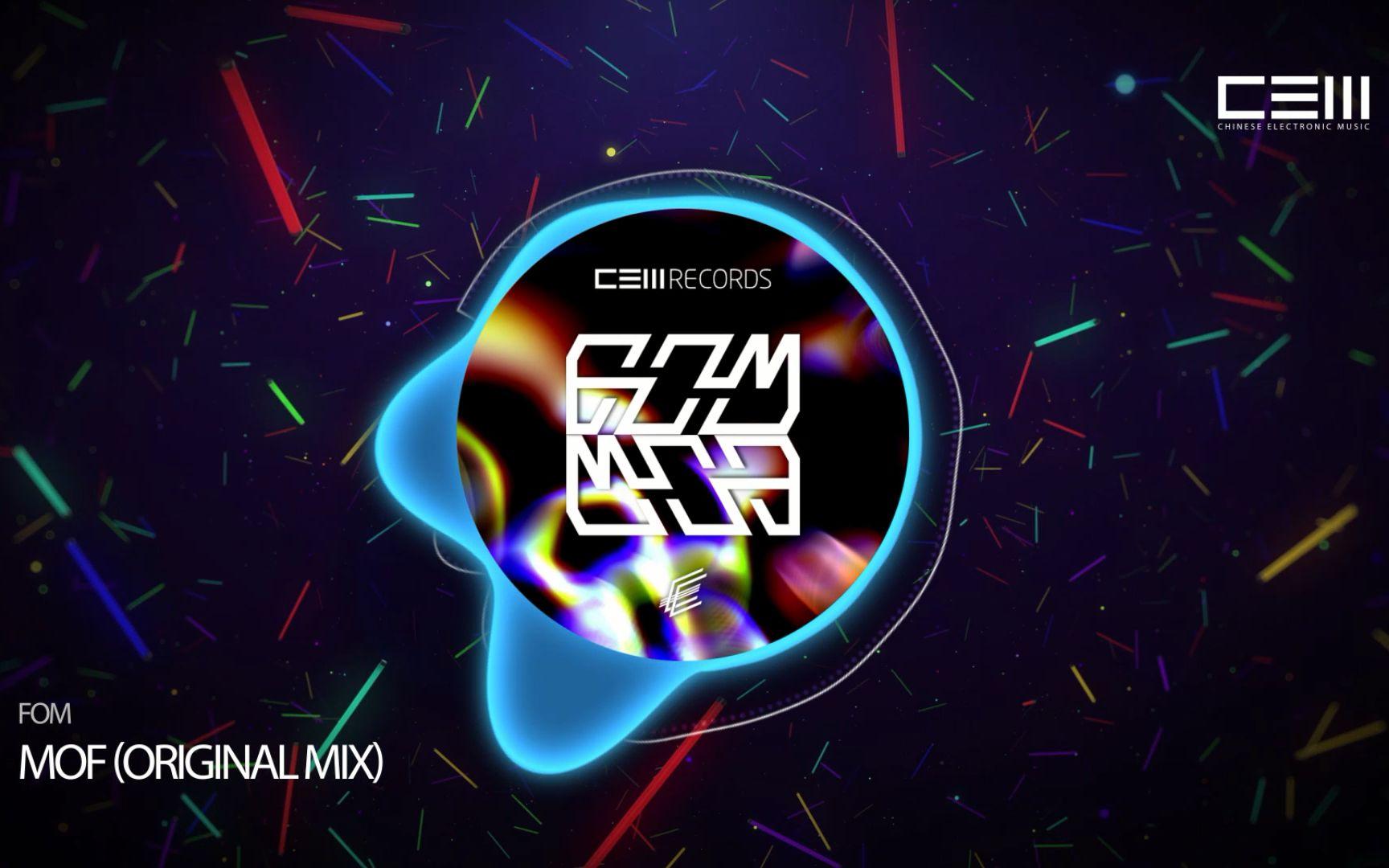萤火(original+mix)