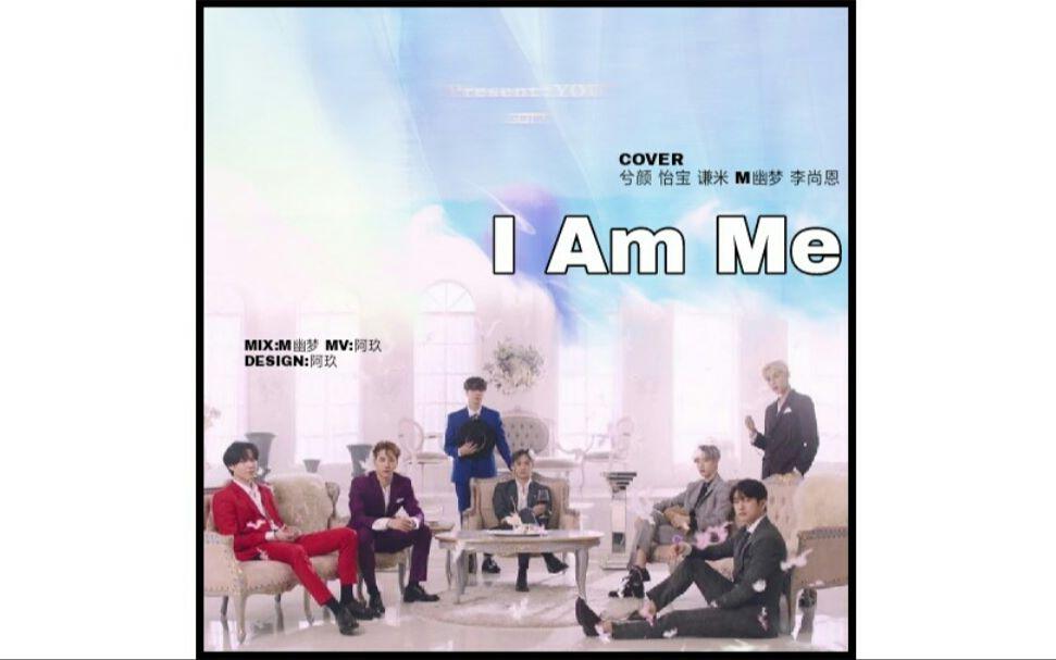 【GOT7专翻团】GOT7-I Am Me 鸟宝深情献唱I AM ME(迟到的有谦米庆生曲)
