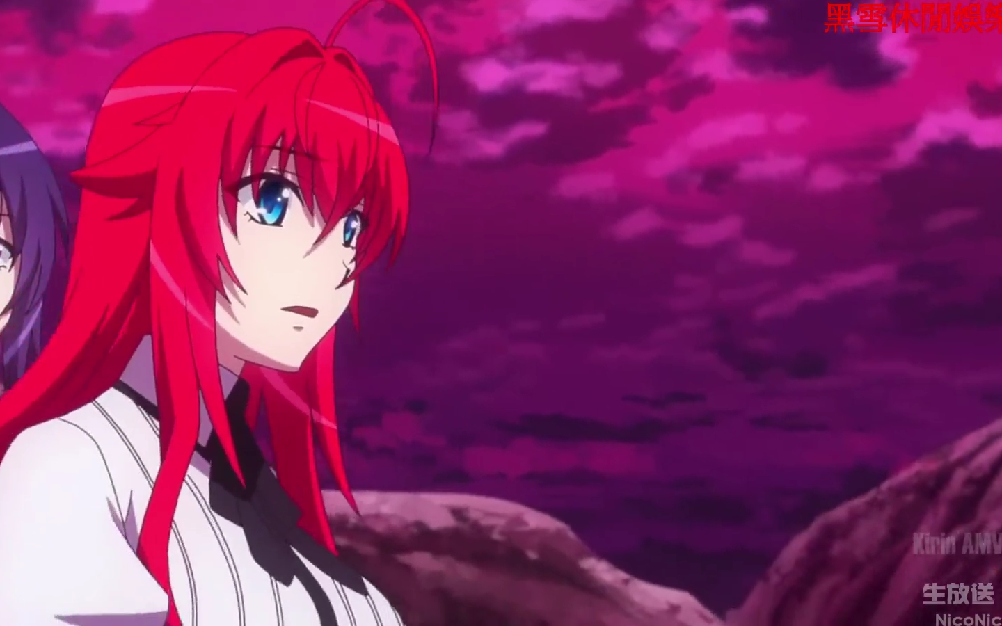 HighSchool DxD: Hero Season 4「AMV」- Fight Back