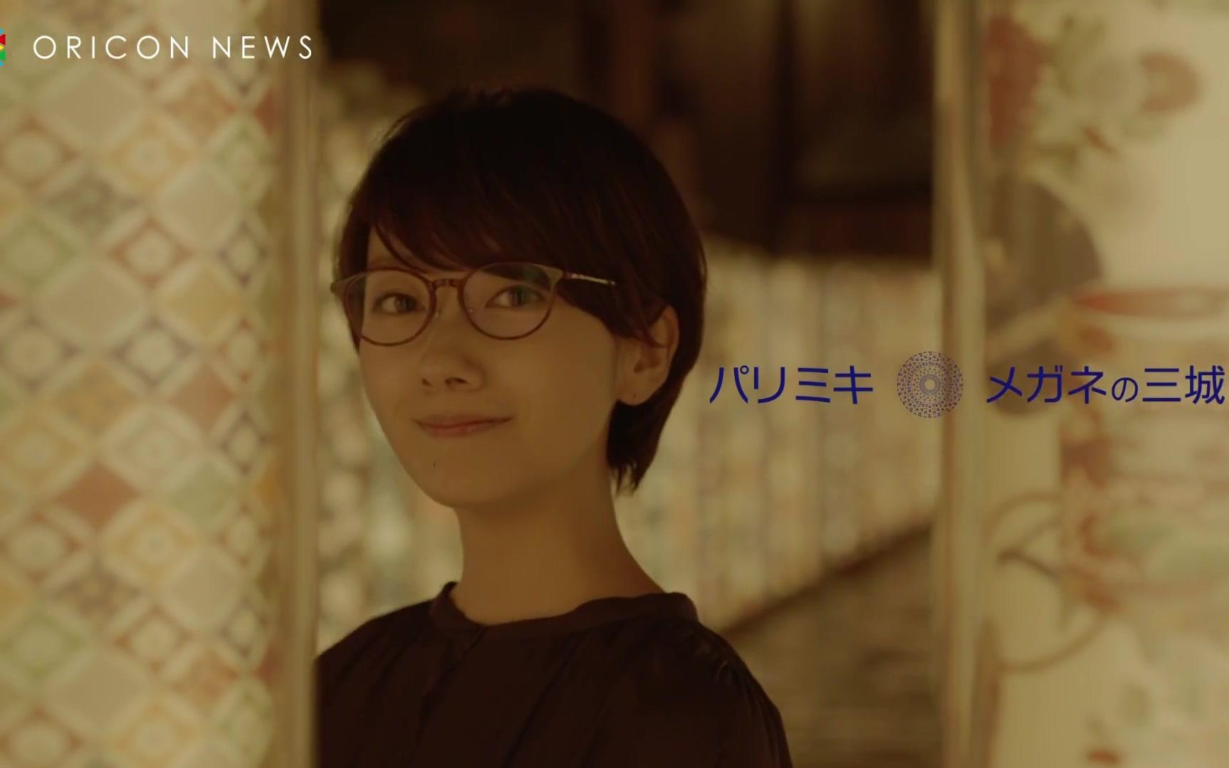 日本 生命 cm 女優