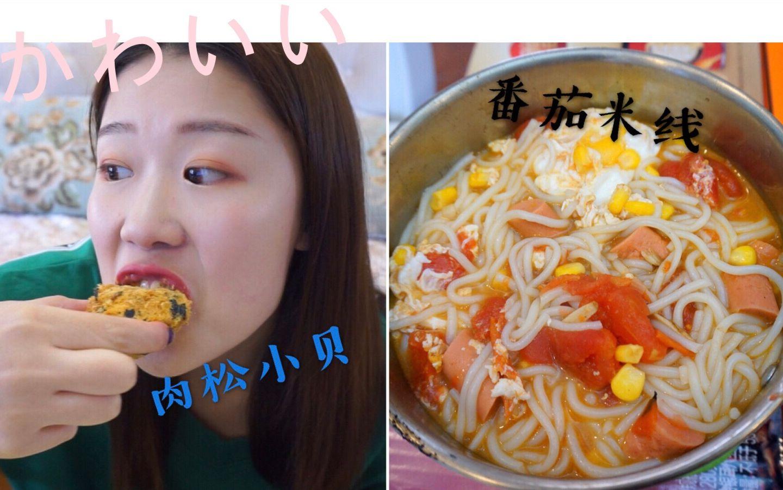 我吃西红柿全部小说_我吃西红柿作品集_我吃西红柿小说阅读_...