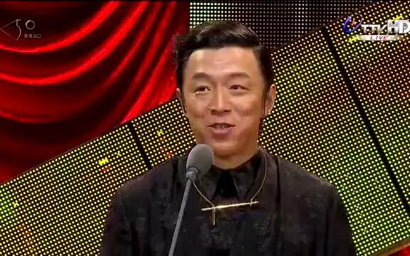 金马奖黄渤回怼郑裕玲