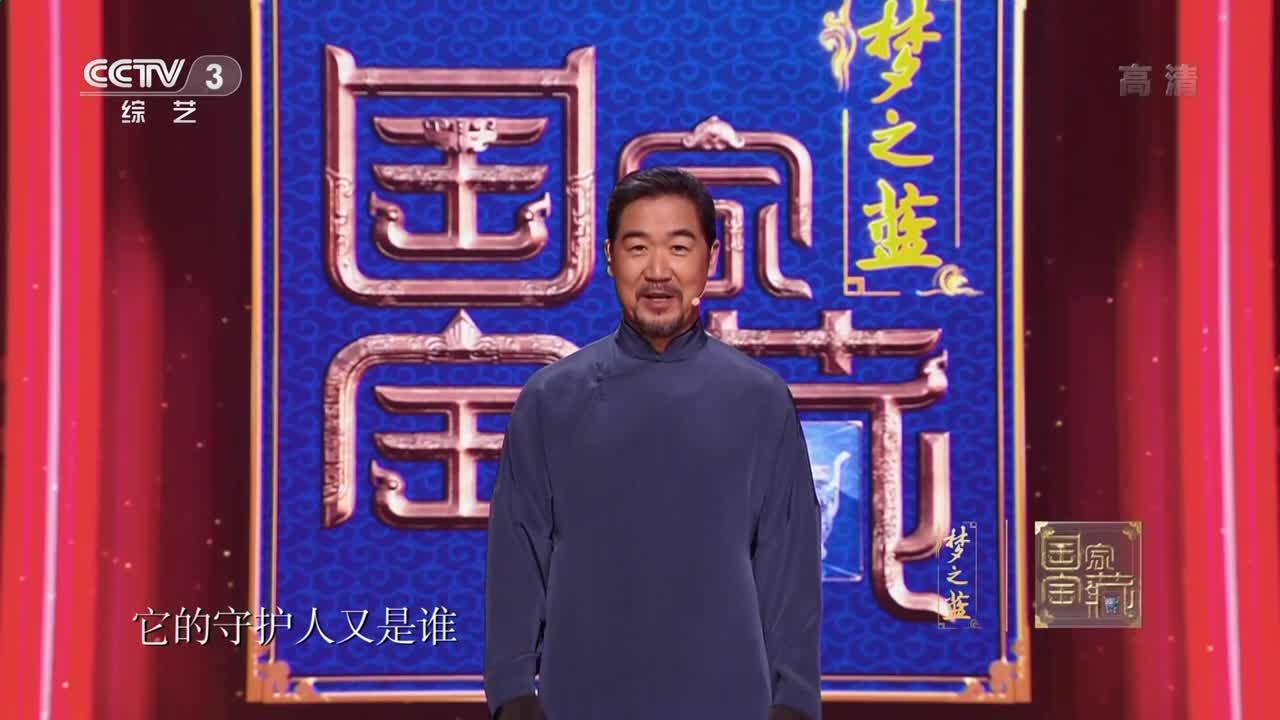 国家宝藏第二季 王菲探寻古建奥秘 黎明演老年版乾隆