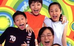 【喜剧/家庭】家有儿女第一季 100集全【2004】