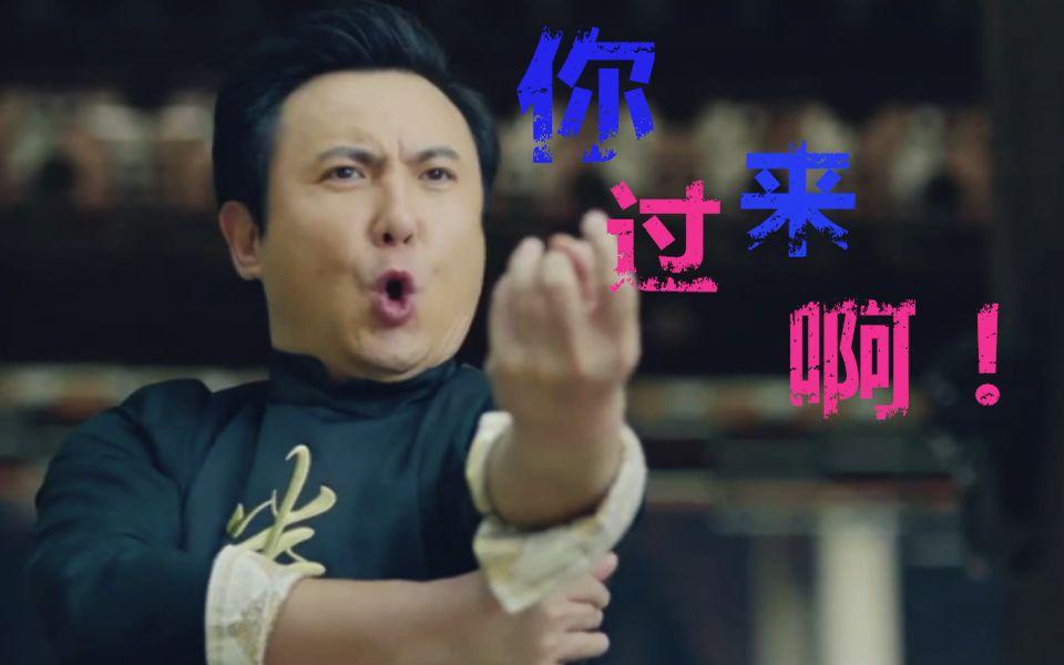 【羞羞的铁拳】烂俗不可怕 谁渣谁尴尬!实力演技打造国产喜剧新品牌~(开心麻花)