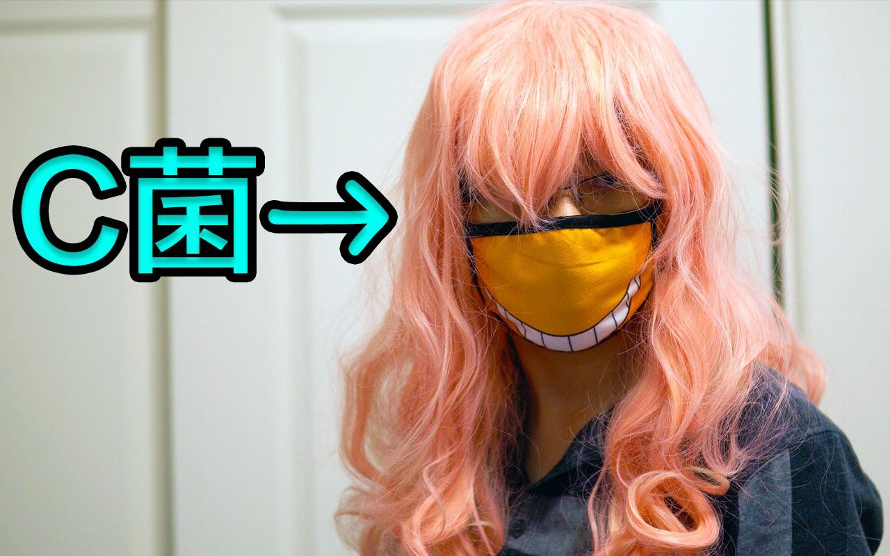 【C菌】辣眼睛! 游戏中的十大奇葩发型!