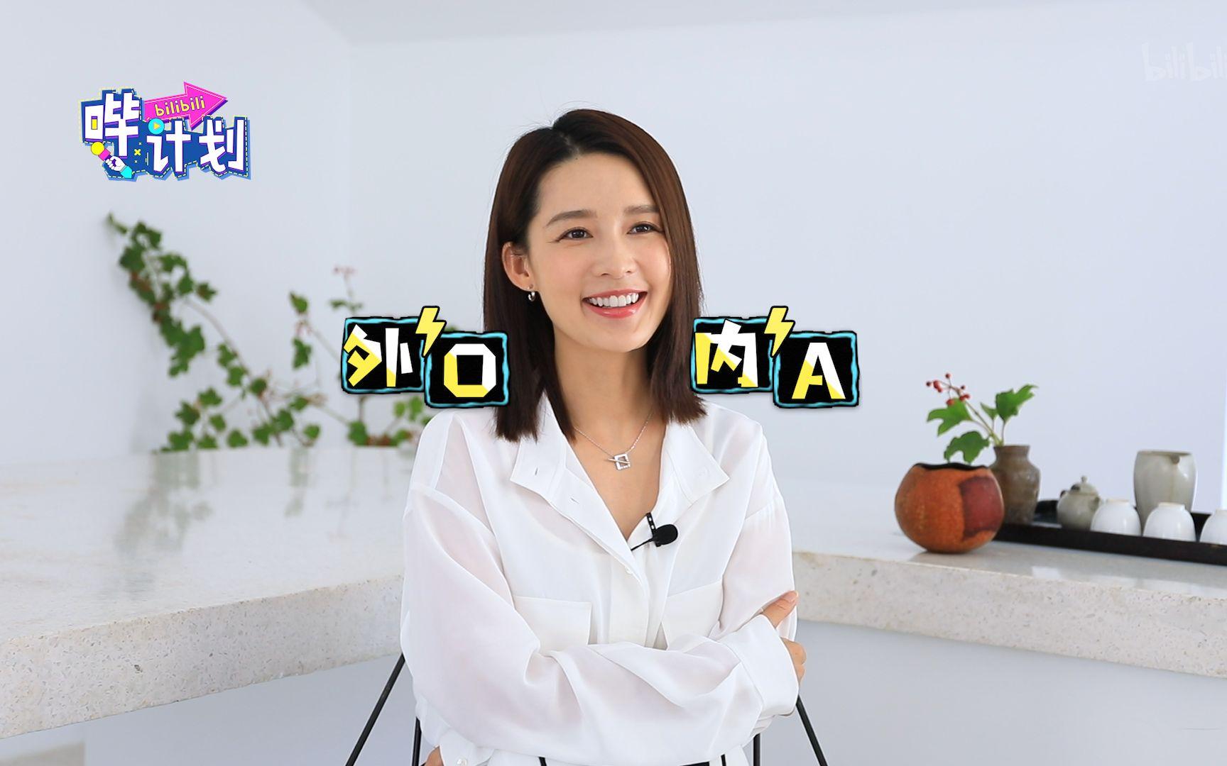 """【哔计划预告】7.29,""""潜水""""用户李沁前来""""冒泡"""""""
