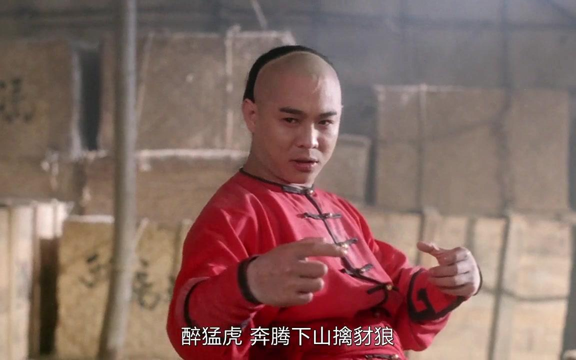 同样是黄飞鸿,同样是醉拳,大家觉着李连杰跟成龙哪个更帅?图片