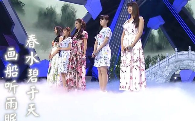 snh48 《国民美少女》s队《燕归巢》160227