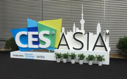 【CES ASIA】消费电子展的奇趣见闻