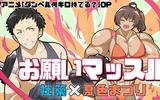 【彩虹社×hololive】TV动画「流汗吧!健身少女」OP 拜托了肌肉【社築×夏色祭】