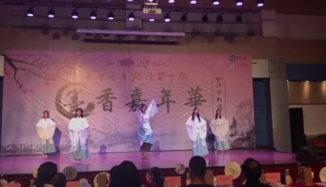 【清平乐】2019暨南大学珠海校区墨香嘉年华舞蹈表演