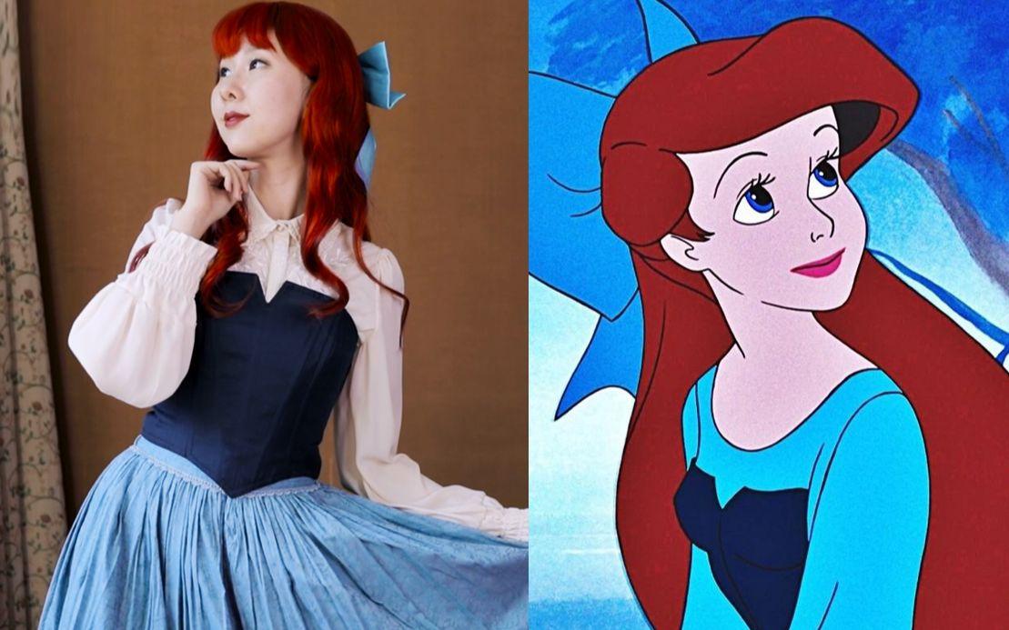 [万圣特辑] 如何把lo装穿成迪士尼公主 公主仿