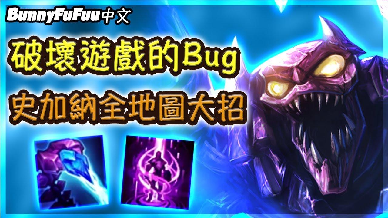 LOL:蝎子塔姆逆天连招,把敌人带回自家基地瞬间秒杀!