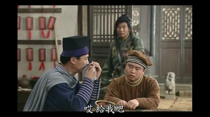 【武林外传】老邢:你知道猪八戒小姨子咋死的?_电视剧图片