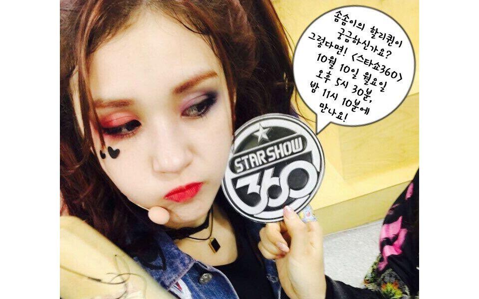 【两站联合】161003 《StarShow360》Somi CUT中字
