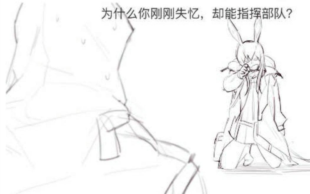 Doctor!这就是叫我驴的惩罚!【明日方舟】沙雕图#2