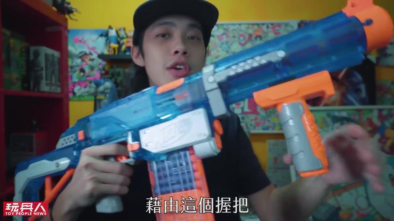 Nerf「冰透蓝」四合一复仇者 机关枪 mega马格纳斯 巨弹狙击步枪《玩具人玩玩具》